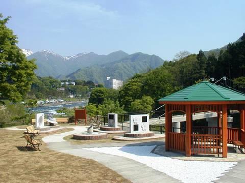 与謝野晶子歌碑公園:みなかみ町|雪国観光圏