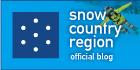 SnowCowntryBlog